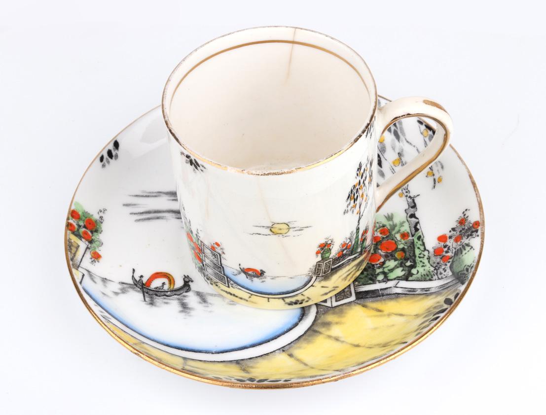 Venetian Night Coffee Cup